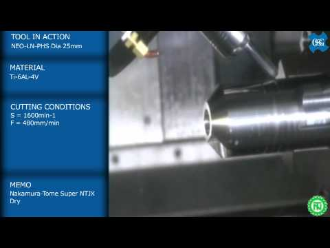 Machining an Aerospace Part in Titanium
