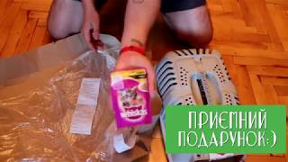Розпаковка Переноски MPS 2 Pratiko 1 Plast S с ROZETKA.UA #мояраспаковка
