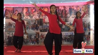 Euro Kids Purnea bihar School Annual day 2019