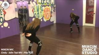 MIXCIN 舞蹈 x 蔡依林 Jolin Tsai-Play 我呸 | MIC Cindy 老師 教學數拍版 Practice 2