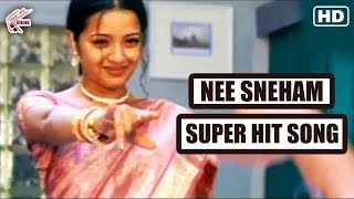 Nee Sneham Full Video Song || Manasantha Nuvve Movie || Uday Kiran, Reemasen
