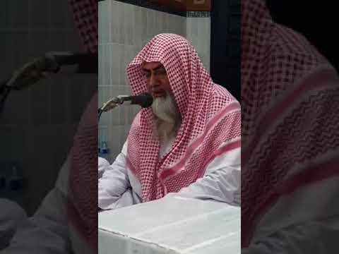 Qari Ibrahim meer Muhammadi Tilawat thumbnail