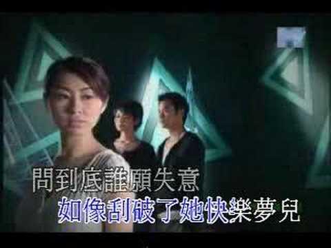 鄭嘉穎 - 三角兩面(KTV)