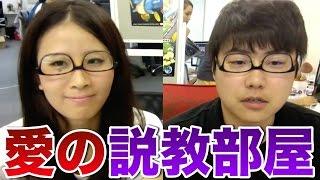【モンスト】さなぱっちょ 愛の説教部屋[8/17] さな 検索動画 25