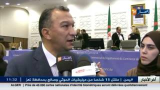 وزارة التجارة تقرر نشاط تجاري جديد ... الإمتياز التجاري ألية جديدة لتطوير الإستثمار في الجزائر