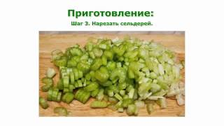 Рецепты блюд  Домашний куриный бульон простой рецепт приготовления