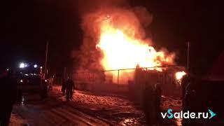 Пожар на улице Пушкина. Верхняя Салда, 08.04.2018. Видео № 2