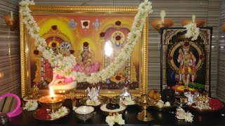 My Small Size Pooja Room Organization In Tamil