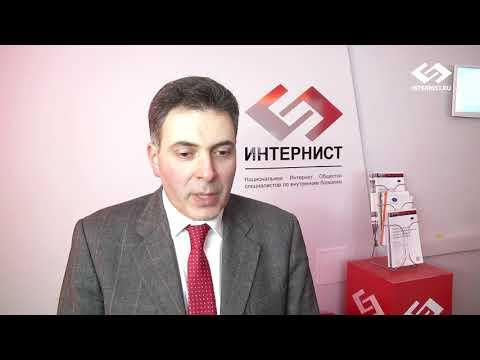 Мацкеплишвили С.Т.:  «Новые пероральные антикоагулянты: контроль коагулограммы»
