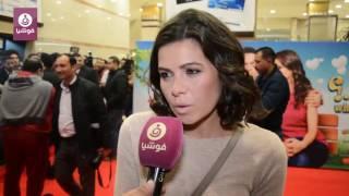 """يسرا اللوزي تكشف لـ""""فوشيا"""" عن أعمالها في رمضان2017 Video"""