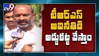 BJP MP Bandi Sanjay reacts on audio clip - TV9