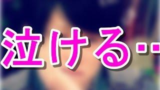 KAT-TUN 田口淳之介が脱退、関ジャニ∞横山裕が涙していたその理由