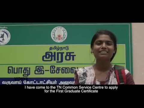 Online Services TN Government