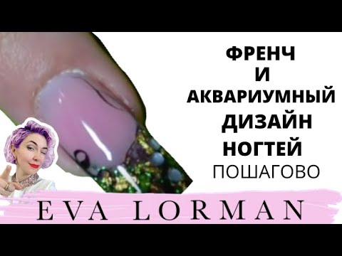 Маникюр - педикюр - дизайн ногтей