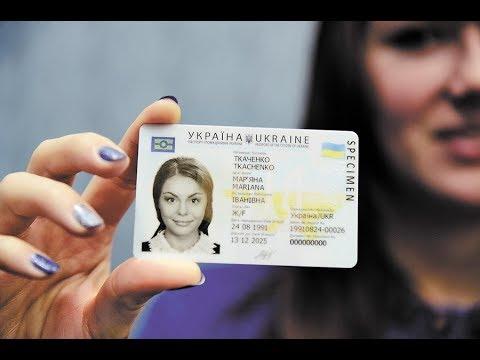 Как не брать новых биометрических паспортов и чипов (Часть №5)