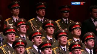 The Last Concert of the Alexandrov Red Army Choir 2016 Video