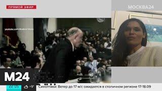 Американский художник предложил до миллиарда долларов за тело Ленина - Москва 24