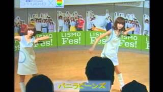 24時間テレビ33「愛は地球を救う」チャリティライブ 2010年8月29日(日) ...