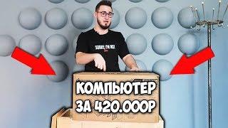 видео Отзыв о компании АФОНЯ  -