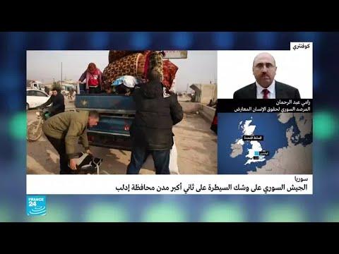 الجيش السوري على وشك السيطرة على معرة النعمان  - نشر قبل 1 ساعة