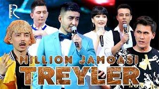 Million jamoasi 2019-konsert (treyler) 2