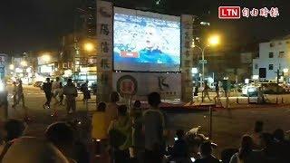 鳳山體育場300吋大螢幕直播世足賽 見證世界盃冠軍誕生