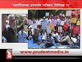 GOVT IS NOT SERIOUS ON MINING CRISIS IN GOA: AITUC _Prudent Media Goa