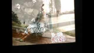 姉が高橋真梨子さんの「Good-by Love 」を歌ったので 聴いてみて下さい!!