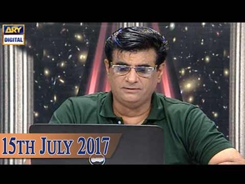 Sitaroon Ki Baat Humayun Ke Saath - 15th July 2017 - ARY Digital