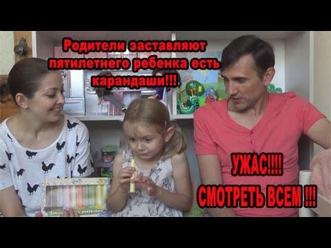 Хавьер БАРДЕМ и Пенелопа КРУС : он ждал её 18 лет