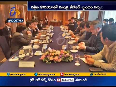 South Korea Young One Agree | To Invest in Warangal Megha Textile
