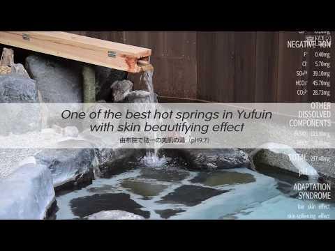 """""""Yufu no oyado HOTARU"""" YADOPV/JAPAN : 宿PV_由布のお宿ほたる03"""