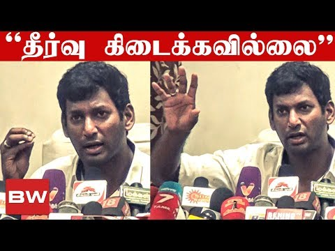 """Tamil Cinema Strike will Continue"" - Vishal's Strong Statement 