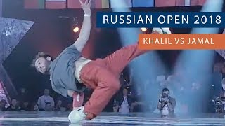 Khalil vs Jamal - Finał 1vs1 na Russian Open Breaking Championship 2018