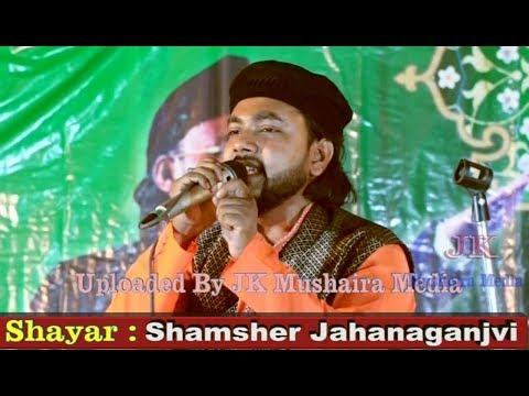 Shamsher Jahanaganjvi All India Natiya Mushaira Nasriganj Bihar 2018 Con. Shahid Akhtar