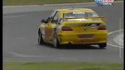 Werbeblock - Eurosport - 1997