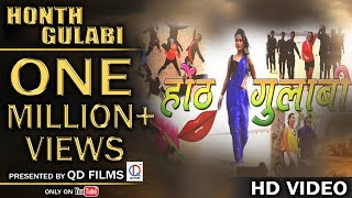 2018 का सबसे सुपरहिट Khortha Video-होंठ गुलाबी -Honth Gulabi-Robin Rangeela & Jyoti