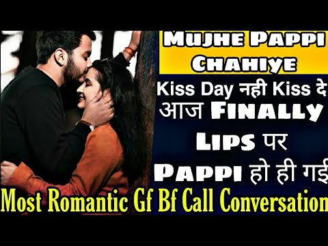 Pappi Day Cute Call Conversation || Mujhe Pappi Chahiye || M