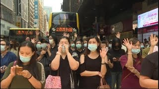 Luật cấm đeo khẩu trang sắp có hiệu lực thổi bùng thêm biểu tình ở Hong Kong (VOA)