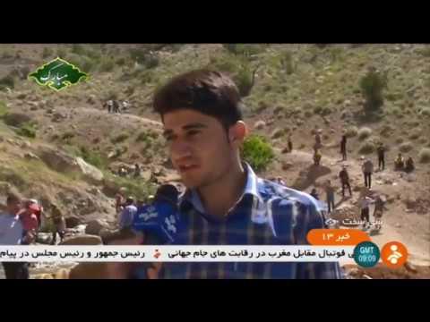 Iran See-Sakht region, Dena county, Natural & Tourism attractions طبيعت و جاذبه گردشگري سي سخت دنا