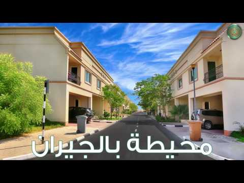 Exclusive..!!! Seashore Villas, Abu Dhabi Gate City فلـــل الشـــــاطئ