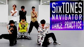 SixTONES - NAVIGATOR -(Dance Practice)