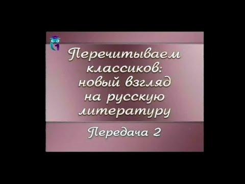 Русская литература. Передача 1.2. Денис Фонвизин. Недоросль