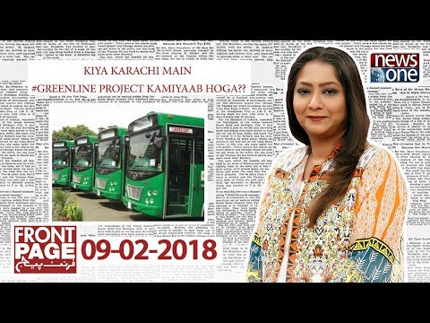 Front Page - 09-Feb-2018 - News One