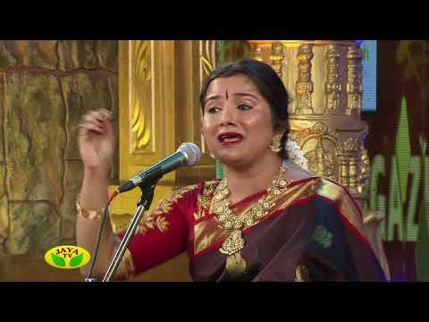 Margazhi Utsavam - Part 02 Mahathi 2017