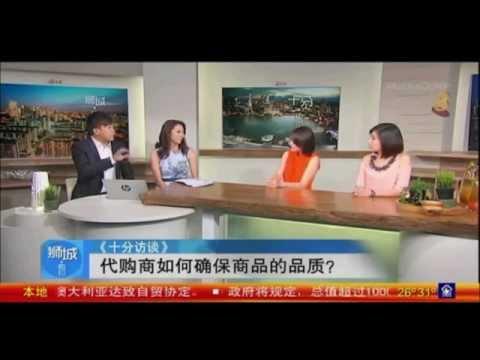 ezbuy [formerly 65daigou] on TV, again! Channel 8 Hello Singapore