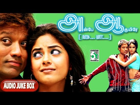 Anbe Aaruyire Full Movie Audio Jukebox  SJSurya  Nila  ARRahman