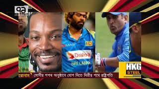 খেলাযোগ ২৯ মে ২০১৯   Khelajog   Sports News   Ekattor TV