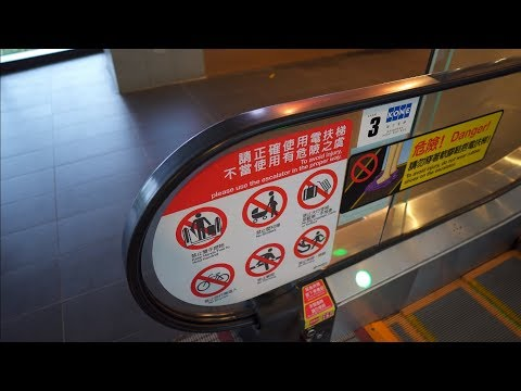 Taiwan, Cable Car, Taipei Zoo Station, 3X escalator, 1X elevator