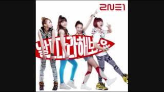 [日本語字幕] 2NE1 - Try to follow me(? ?? ???)